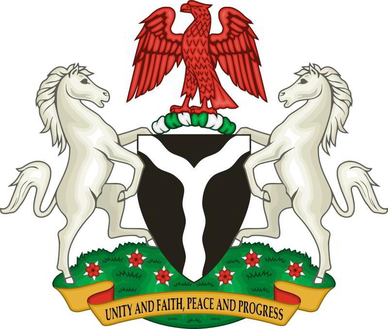 Nijerya arması