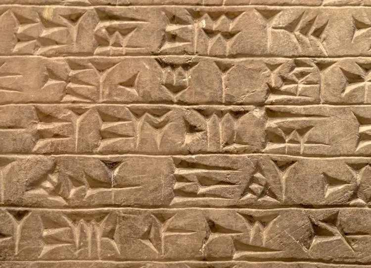 Sümerler tarafından geliştirilen çivi yazısı