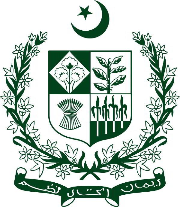Pakistan arması