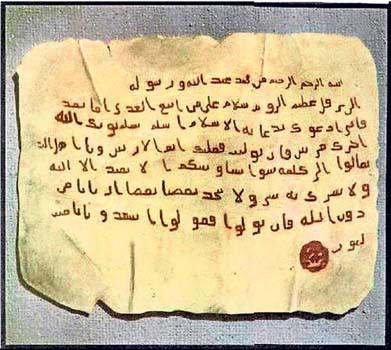 peygamberimizin islama davet mektupları