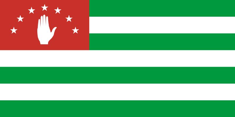 https://www.topragizbiz.com/blog/wp-content/uploads/flags-b/abhazia.png