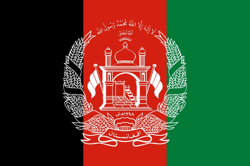 https://www.topragizbiz.com/blog/wp-content/uploads/flags-b/afganistan.png