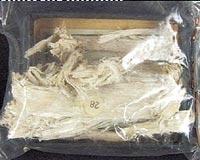 Asbest-Amyant Nedir ve Kullanım Alanları Nelerdir?