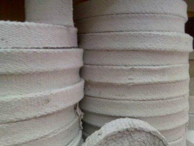 Asbest-Amyant Nedir ve Kullan�m Alanlar� Nelerdir?