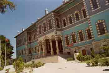 K�tahya �li Tarihi ve T�ristik Yerleri