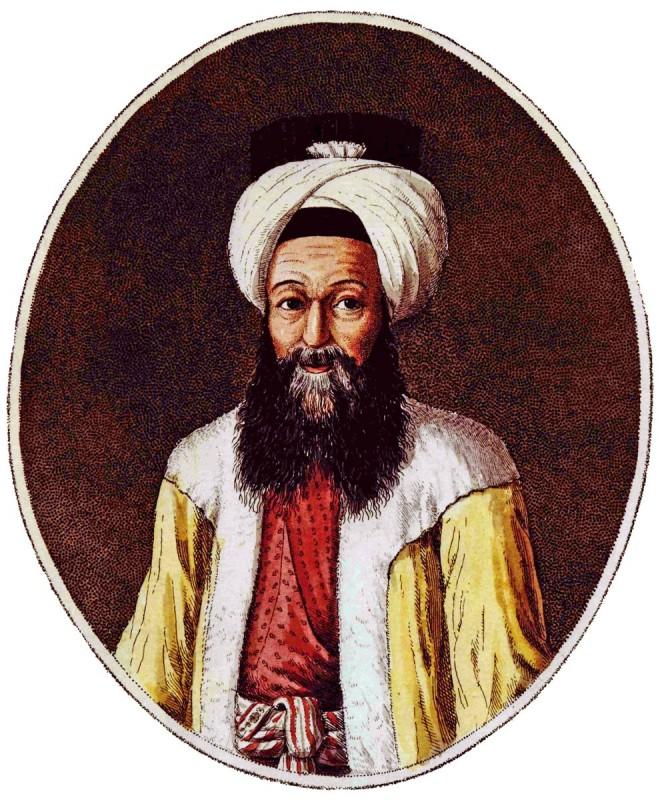 Giritli Ali Aziz Efendi (1749-1798)