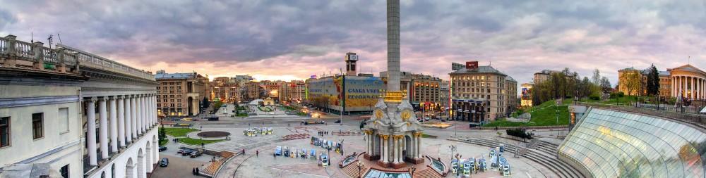 Ukraynae1cfc253301ce7d9.jpg