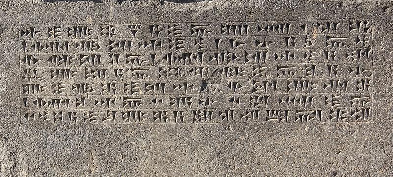 https://www.topragizbiz.com/img/images/Urartu-civi-yazisi644010149d92a583.jpg
