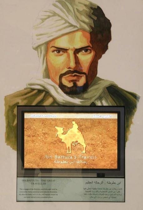 İbni Batuta (1304-1369) - Tarihin En Uzun Hac Yolculuğu yapan gezgin