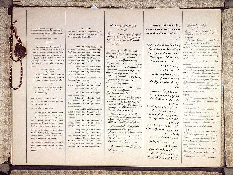 Brest Litovsk Barış Antlaşması (3 Mart 1918)