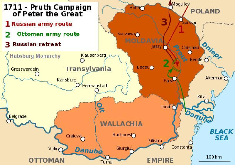 Edirne Antlaşması (1713)