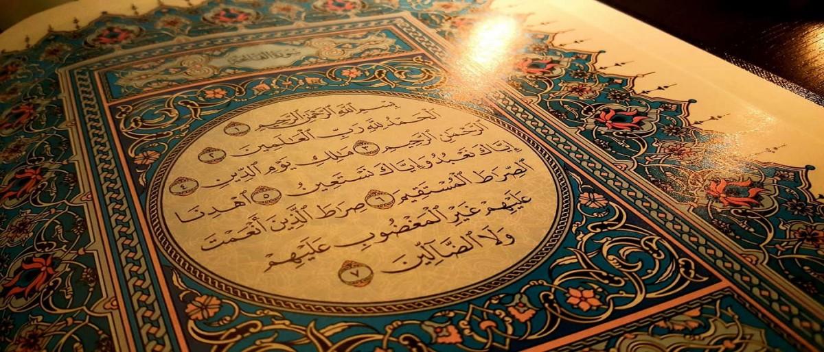 Kur'ân-ı Kerim Ana  Konular