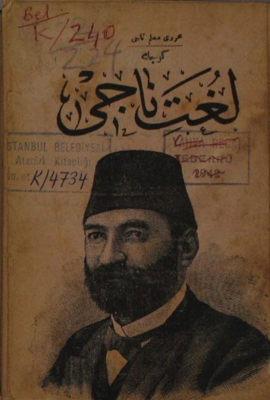Lugat-ı Naci (Osmanlıca Sözlük)