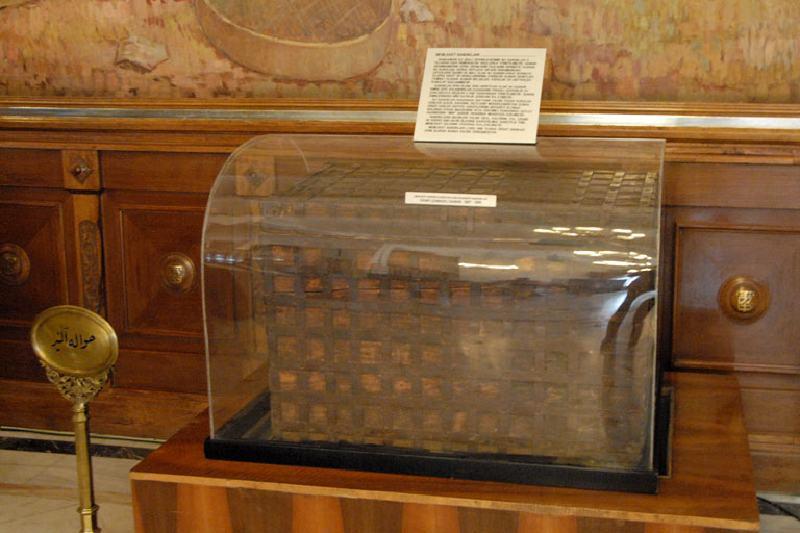 Memleket Sandığı - Osmanlı Devleti'nin İlk Kooperatif Sistemi