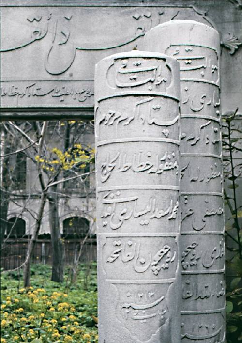 Yesarizade Mustafa İzzet (1770? - 1849)