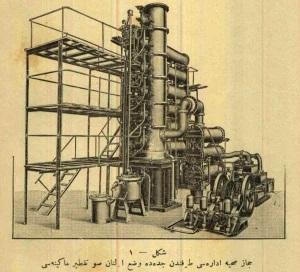 Osmanlı'nın Hicaz'da Deniz Suyu Arıtma Tesisleri