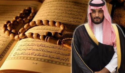 Suudi Arabistan Kur'an-ı Kerim'i Değiştirdi
