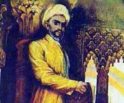 Yusuf Has Hacib (1019-1077)