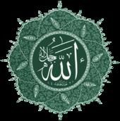 2014 Yılı Dini Günler ve Bayramlar Listesi