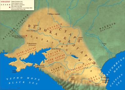Büyük Bulgarya Hanlığı [630 - 665]
