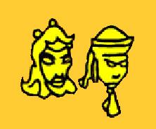 Uygurlar (744 - 840)