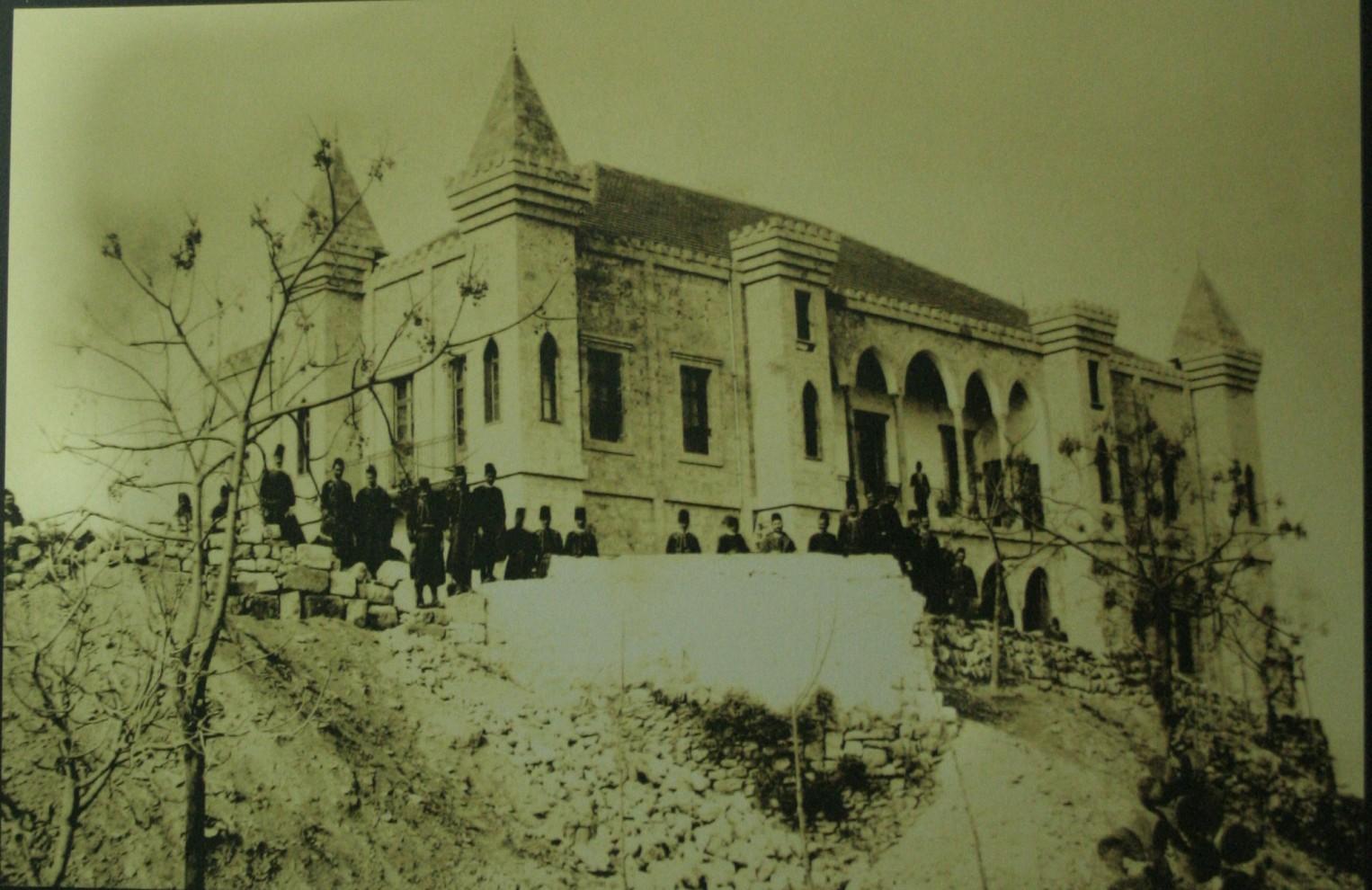 II. Abdulhamid Devri Osmanlı Coğrafyası
