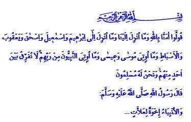 19.02.2016 Cuma Hutbesi - Peygamberler Allah'ın kutlu elçileridir.
