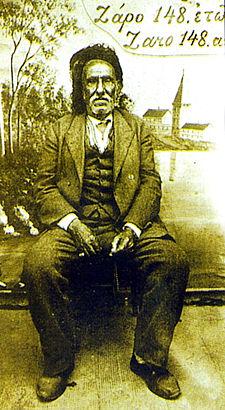 Zaro Ağa <br /> Doğumu; 1774 veya 1777 Bitlis <br /> Ölümü; 29 Haziran 1934 İstanbu