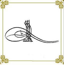Sultanın Tuğrası