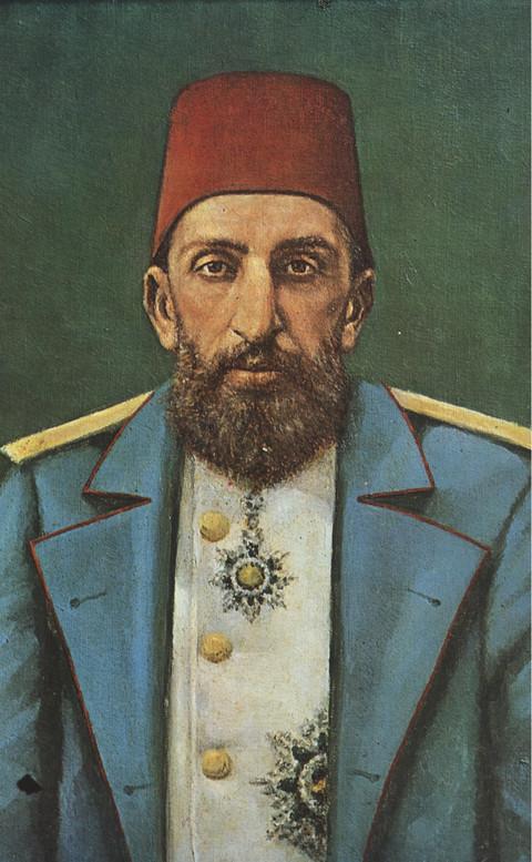 1876 Kanun-u Esasî