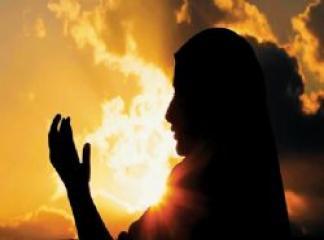 Aile  Huzuru İçin Okunacak dua