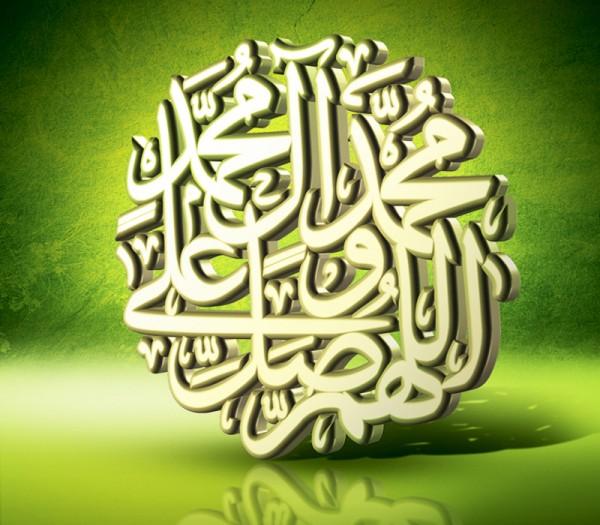 Allah'ı Nasıl Tanırız?
