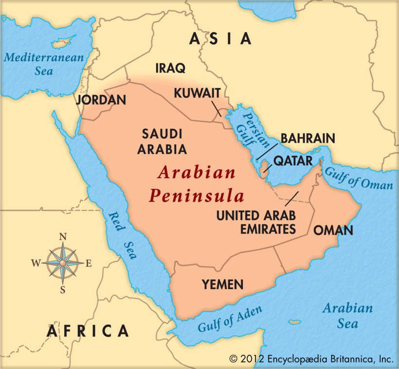 Basra Körfezi (Pers Körfezi) ve Arap Yarımadası
