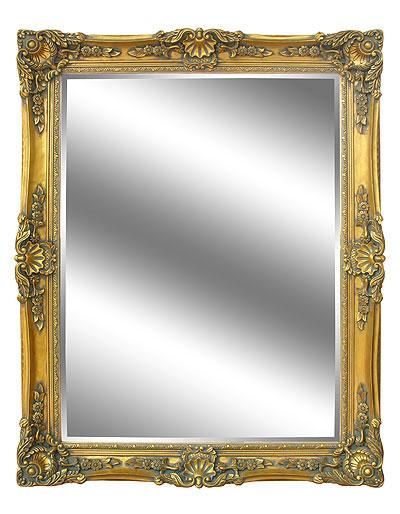 Aynalar Yalan Söylemez!.. Ders Alınacak Bir Hikaye…