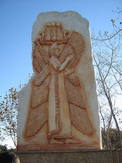 Büyük Kiros  -  Ahameniş Hanedanı