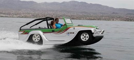 Hem Karada Hem Suda Giden Ara� - Water Car