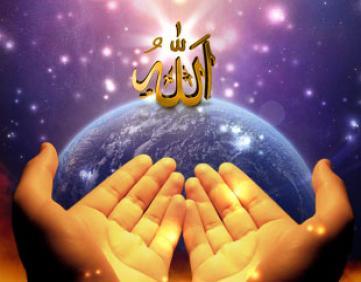 Sübhanallahi  ve bihamdihi sübhanallahi'l azim, tesbihinin / duasının  faziletleri