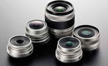 ��te saniyede 4.4 trilyon kare yakalayan d�nyan�n en h�zl� kameras�!