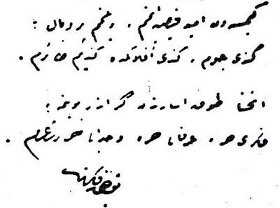 Tevfik  Fkret'in el yazısı