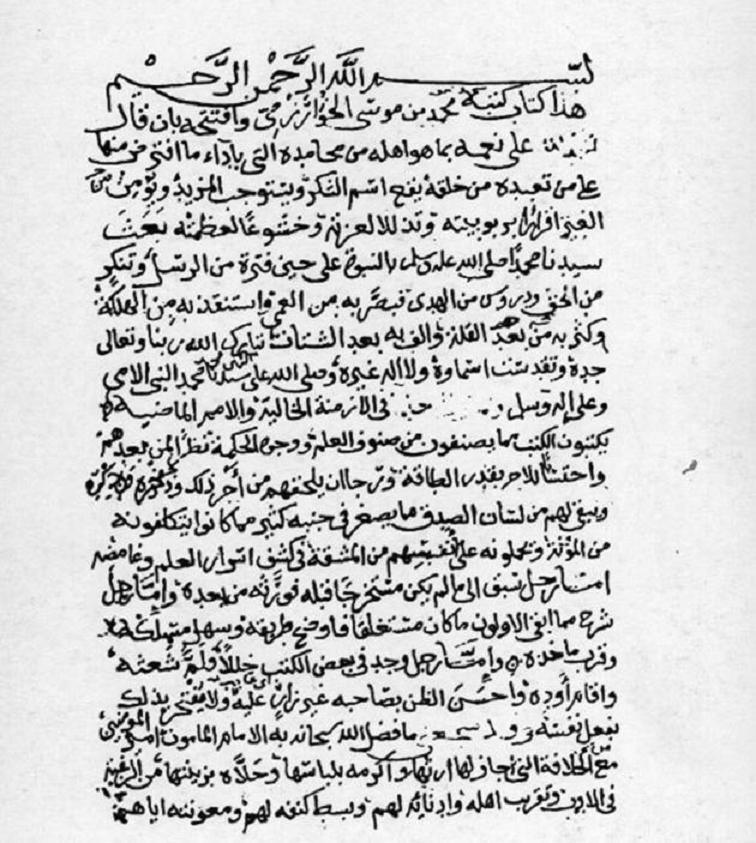 El yazması Cebir Kitabı