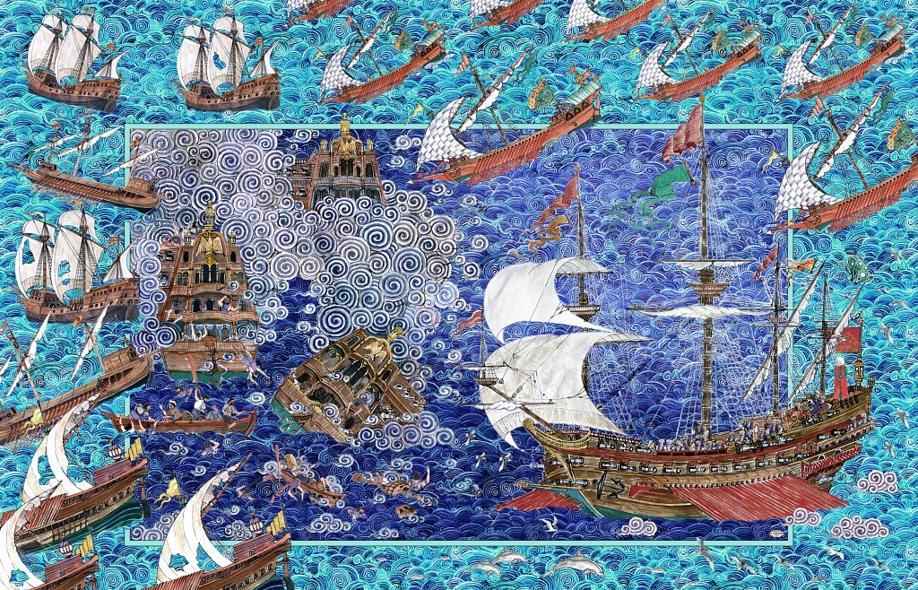 Osmanlı Devletinde Gemi Teknolojisi