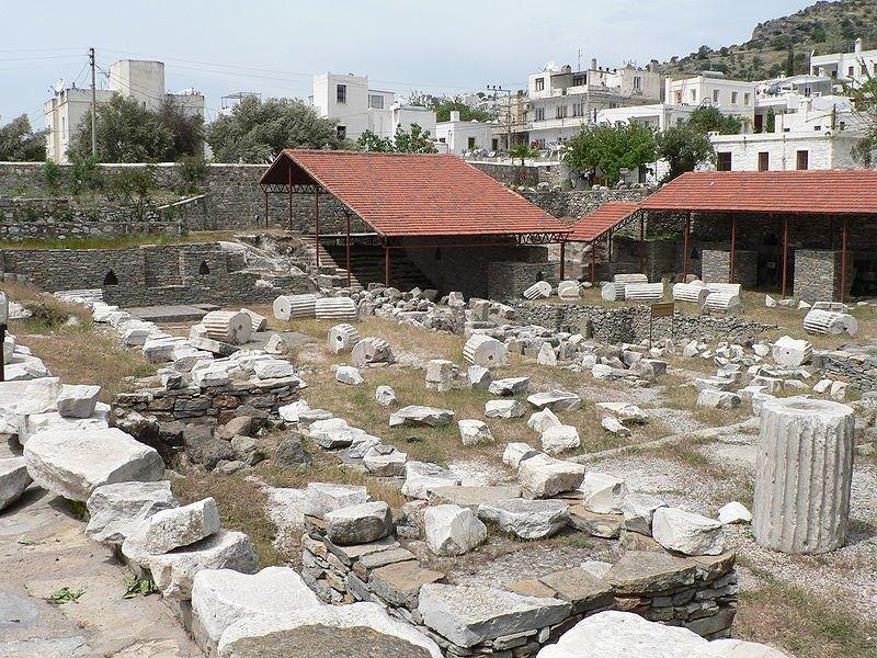 Halikarnas Mozolesi Kalıntıları