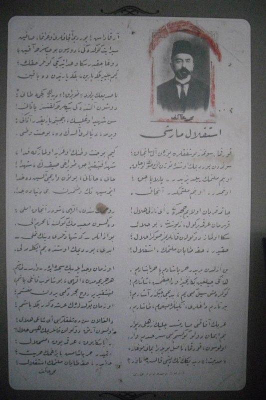 Osmanlı alfabesiyle yazılmış İstiklal Marşı