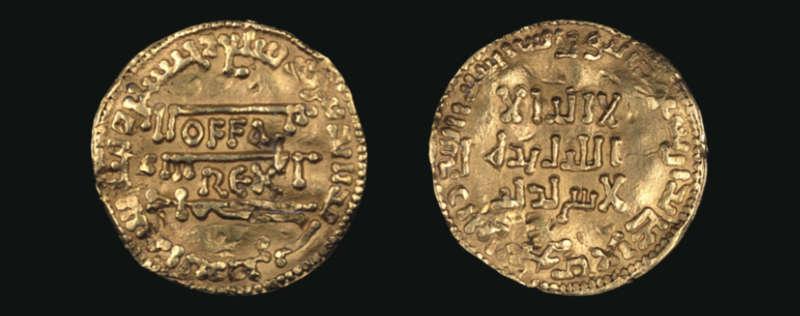 """Üzerinde """"La İlahe İllallah"""" Yazan İngilizler'in İlk Altın Parası"""