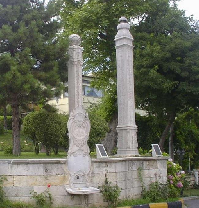 Lahana ve Bamya Anıtı