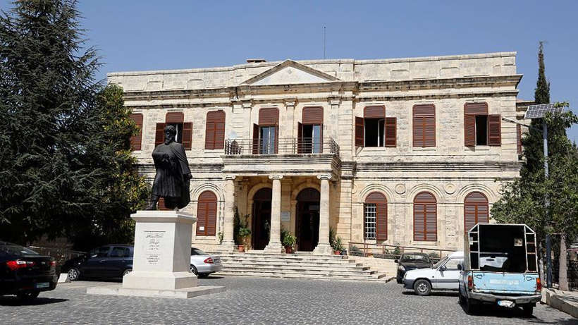 Eski Osmanlı Sarayı Lübnan'ın En Büyük Kütüphanesi