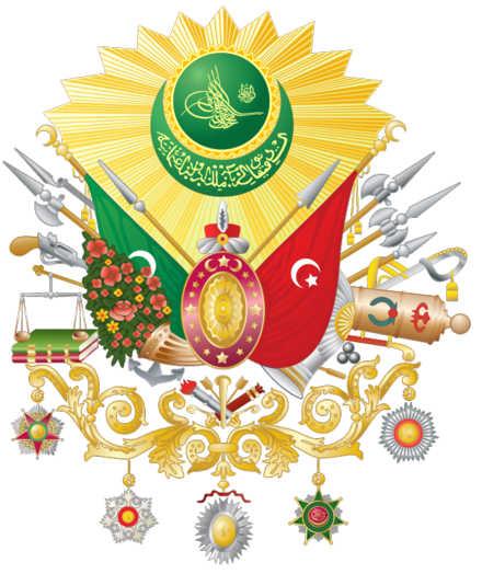 Osmanlı Nişanı