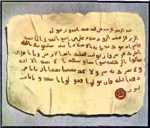 Peygamber Efendimizin civar hükümdarlara gönderdiği mektuplardan bir tanesi