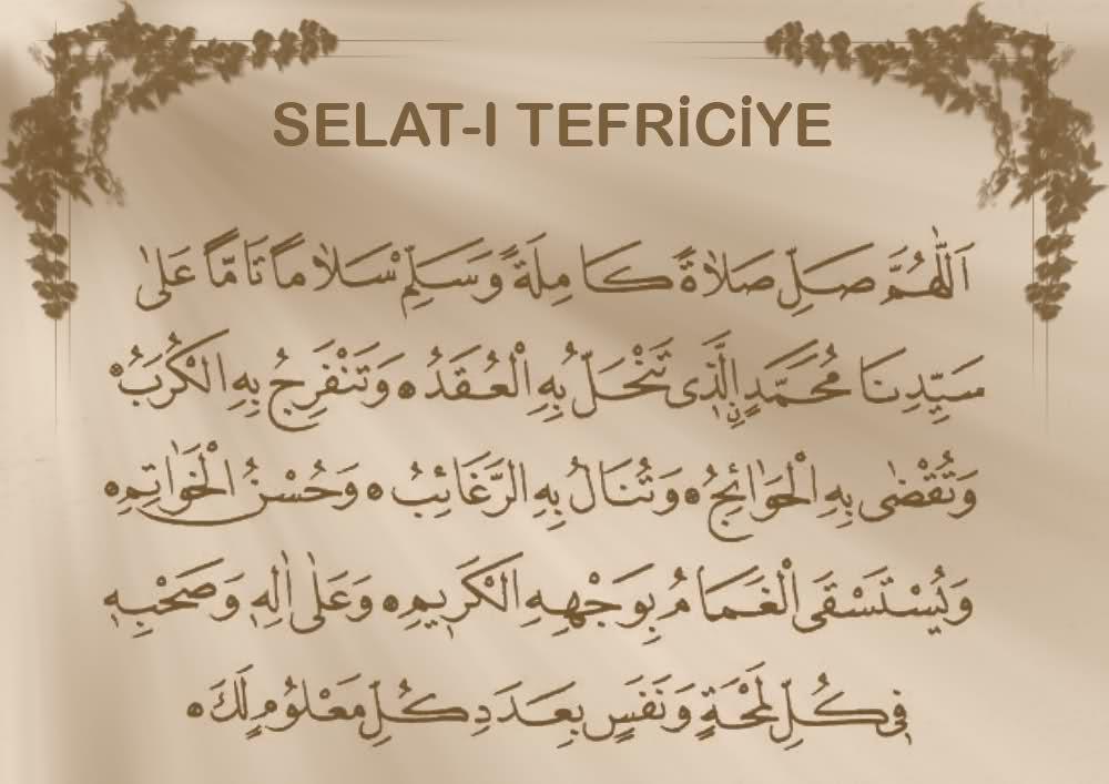 Salât-ı Tefriciye - Salât-ı Nariye