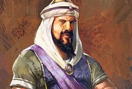 Selahaddin Eyyubi (1138 - 1193)